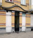 Avenue Chazal 17a-21, Schaerbeek, entrées des commerces et entrée pour les étages (© SPRB-BDU, photo APEB 2013).