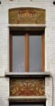 Rue de la Consolation 67, Schaerbeek, second étage, travée d'entrée (© SPRB-BDU, photo APEB 2016).