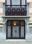 Rue Van Campenhout 51, Bruxelles Extension Est, fenêtre du demi sous-sol et balconnet du rez-de-chaussée (© APEB, photo 2015).