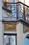 Rue Washington 127, Ixelles, deuxième étage, pan gauche de l'oriel et garde-corps de la terrasse (© APEB, photo 2016).