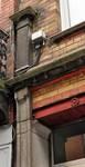 Rue Josaphat 265, Schaerbeek, piédroit gauche de l'entrée des étages (© APEB, photo 2013).